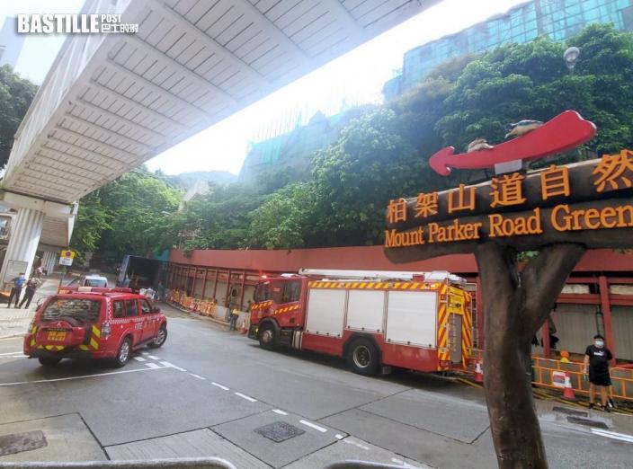 鰂魚涌驚現手榴彈 警方消防到場處理