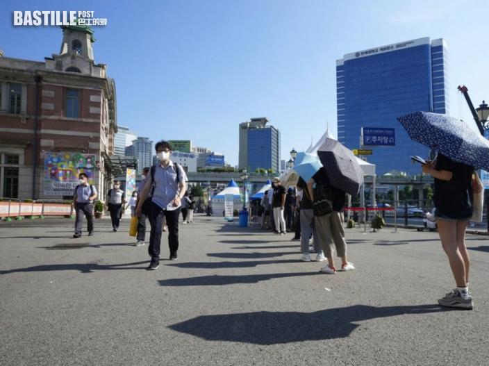 南韓通過第5次紓困措施 88%民眾獲派錢