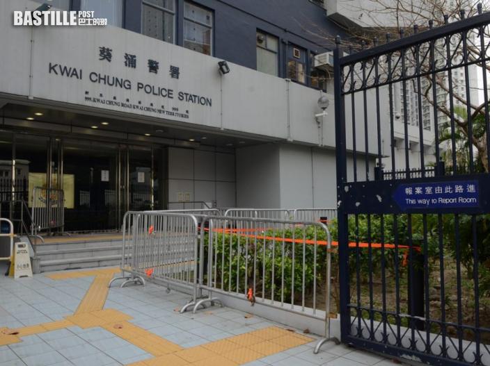 葵涌六旬翁因工作問題與同事爭執 涉嫌刑事恐嚇