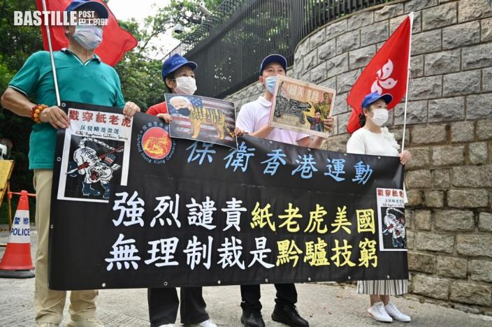 美「制裁」中聯辦7名副主任 團體抗議批「廢紙一張」