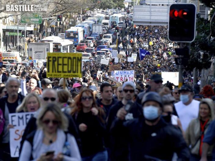 雪梨3,500人示威反防疫措施 至少57人被捕