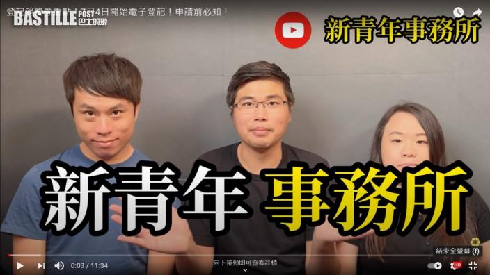 否認有意「另起爐灶」 鄺俊宇:開YouTube因為貪玩