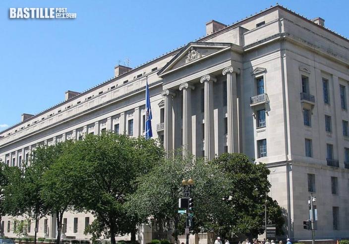 涉軍方背景四華學者 美司法部撤銷控罪