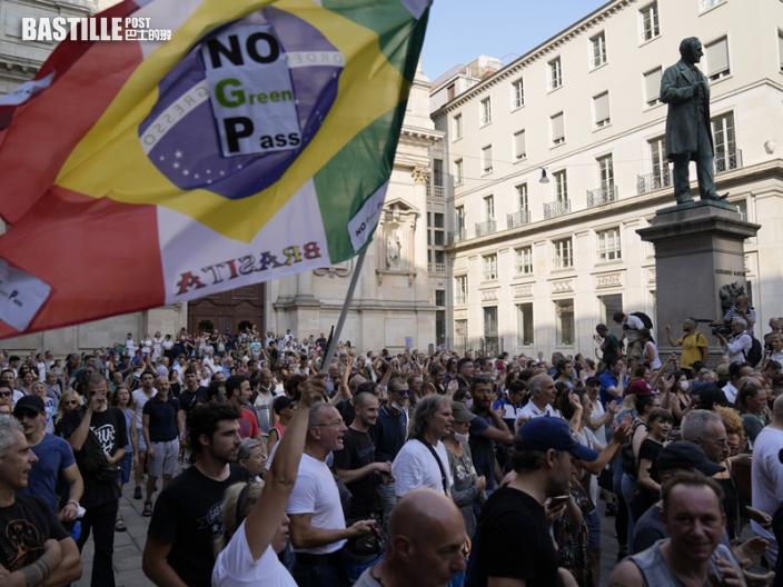 不滿防疫限制 歐洲澳洲現大規模示威抗議
