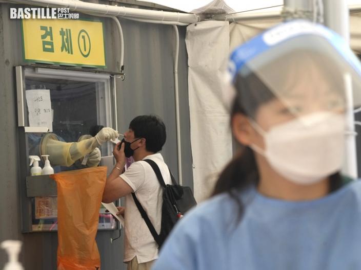南韓增1487宗確診 創周末最高紀錄