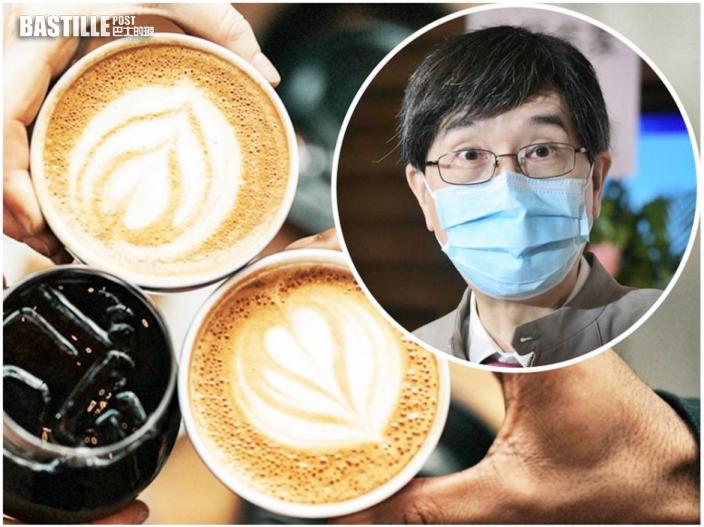 袁國勇籲年輕人打針 有患者聞咖啡變石油氣味