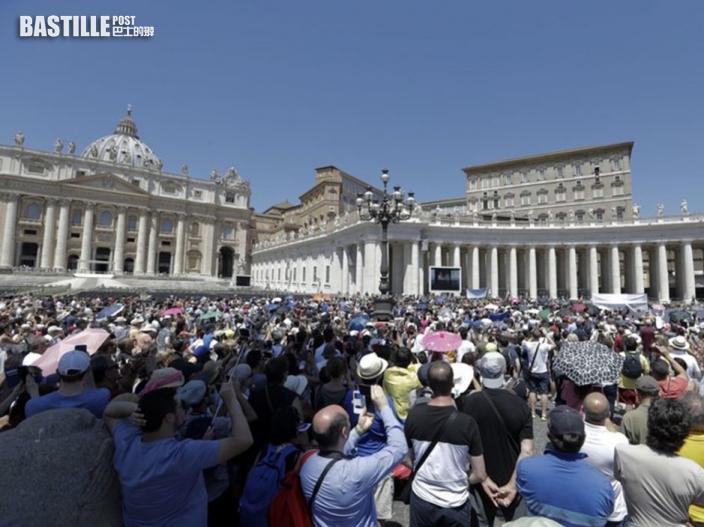 梵蒂岡去年赤字高達5.9億港元 全球擁逾5000物業