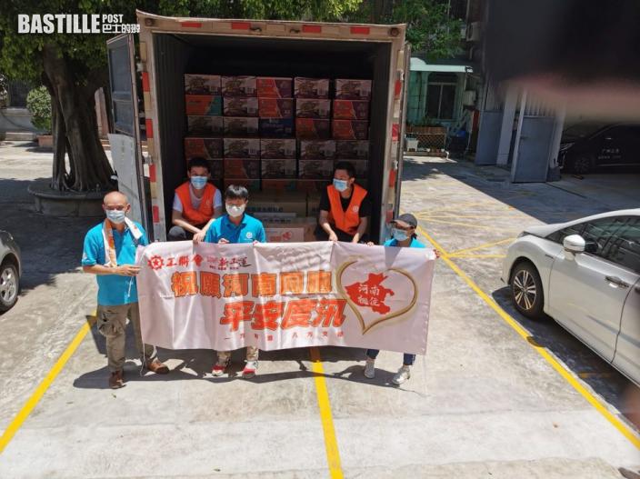 工聯會撥30萬元支援河南救災 今送首批救援物資
