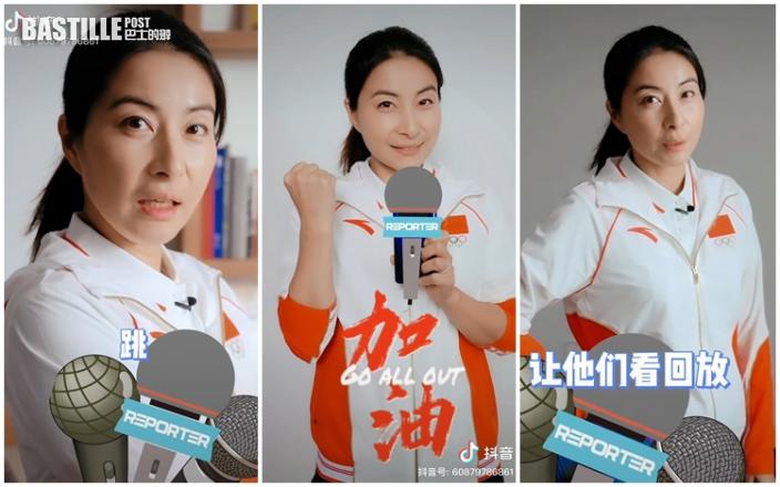 郭晶晶進駐抖音分享當年出戰軼事 不忘為中國跳水隊打氣