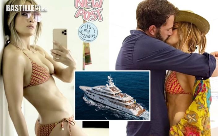 登上10億超豪遊艇慶祝52歲生日 珍妮花翻撻賓佬晒激嘴相