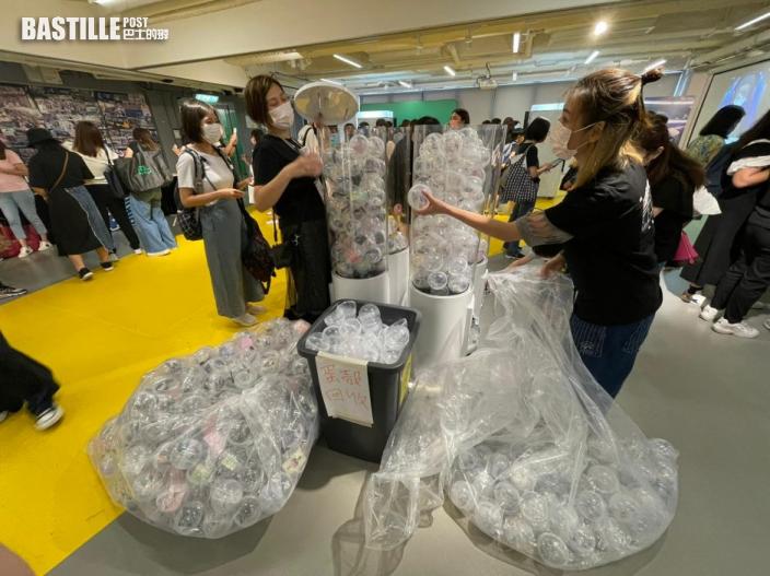 姜濤後援會搞3周年活動 3歲至80歲「姜糖」到場打卡