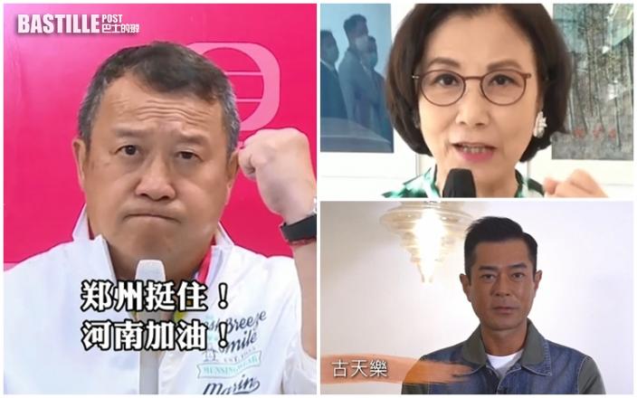 TVB藝人陸續拍片為災民打氣 香港開電視加入「為河南加油」行列