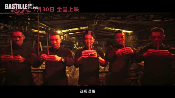《怒火·重案》20秒爆seed短片曝光 謝霆鋒:我一直在等這麼的一個角色