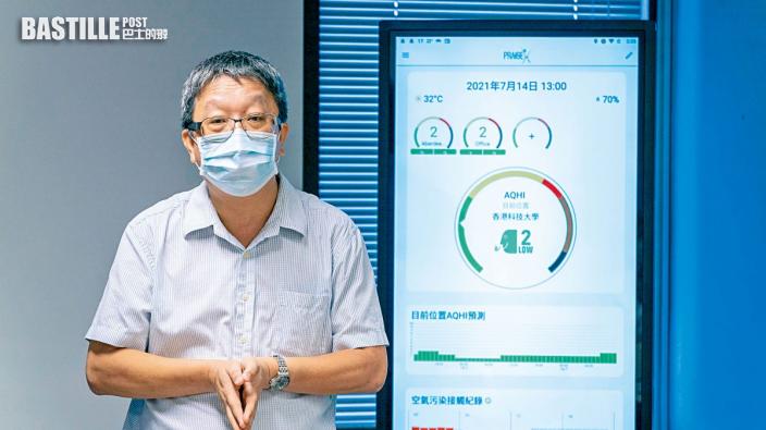 科大「空氣風險」程式 「教路」避開污染物