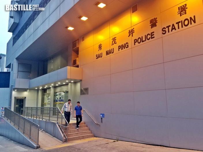 九龍灣六旬翁遇劫 遭3非華裔男搶走約2000元現金