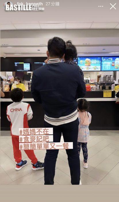 【媽媽不在】郭晶晶飛東京做裁判 霍啟剛湊3個仔女食麥記