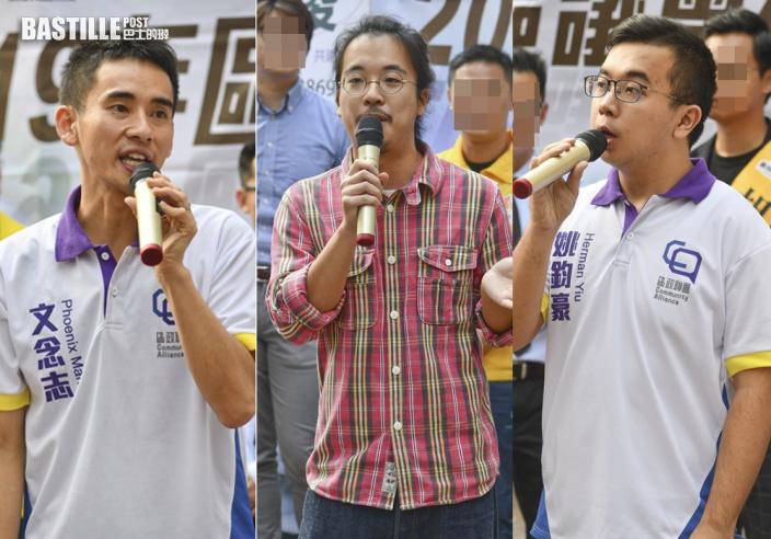 認大埔非法集結等罪 前區議員文念志及議員助理判囚3個月