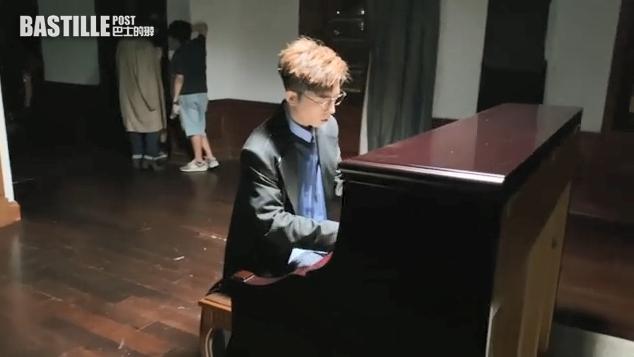 【好Charm】拍MV技癢晒八級琴技 Edan即席彈奏《小諧星》副歌