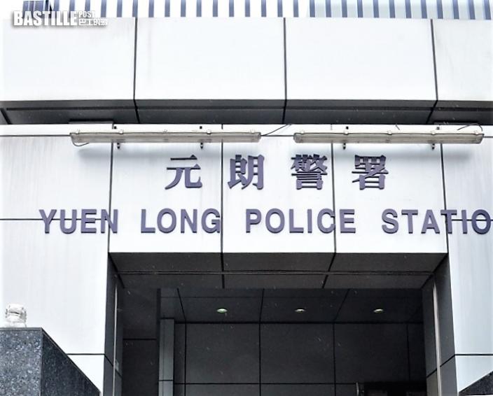元朗安良里56歲漢涉非禮同齡婦被捕