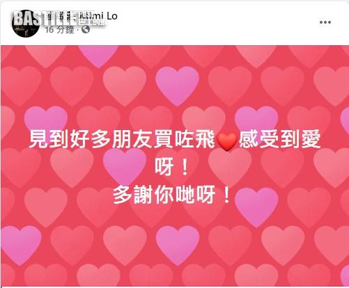 羅敏莊相隔9年再開演唱會 陳國邦拍片為老婆宣傳