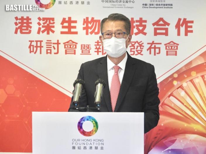 陳茂波:港深創新科技園工作進度良好 兩地政府將推聯合政策