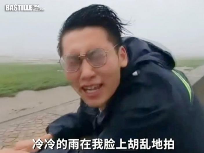 「煙花」來襲男記者風雨中「咆哮式」報道 網民讚敬業:忍不住笑了