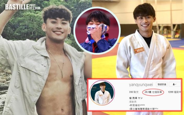 【東奧型男】台灣柔道男神楊勇緯    又Cute又勁IG增粉逾28萬