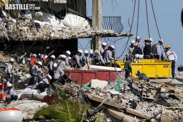 【邁阿密塌樓】尋獲最後一名失蹤者遺體 累計98人死亡
