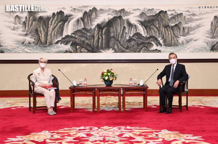 王毅會見美國副國務卿舍曼 向美方提出三條底線