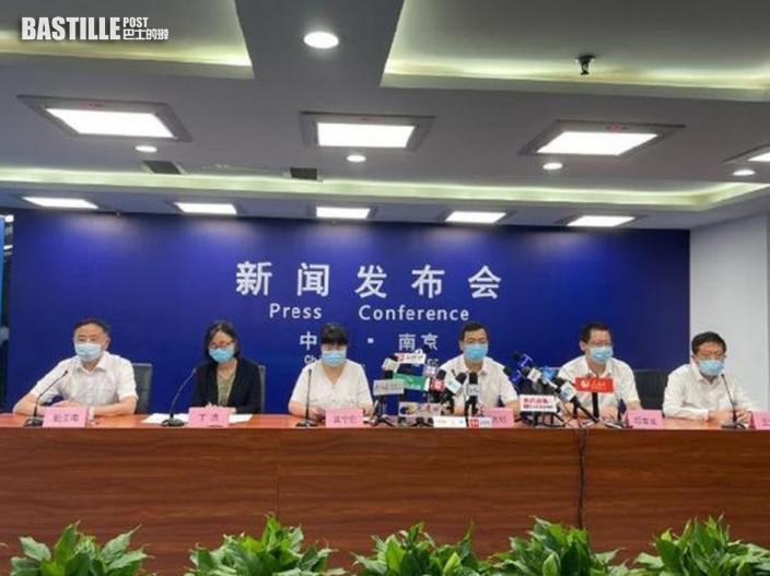 南京疾控中心:這波疫情源頭為Delta變種毒株