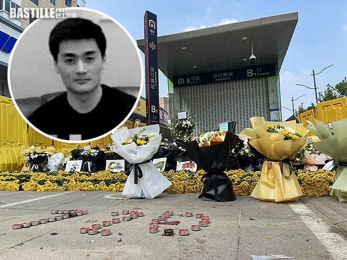 遇難者妻子質疑鄭州地鐵有一連串的重大失誤