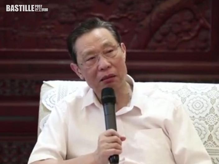 鍾南山:過去的密切接觸者概念已不適用