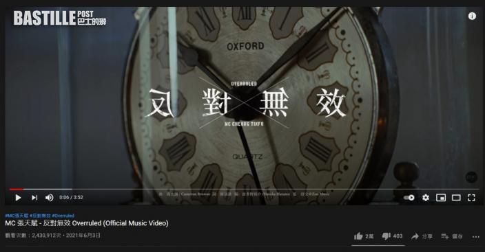 【大熱新人】新歌YT點擊破200萬     MC孖馮允謙合唱鬥飆高音