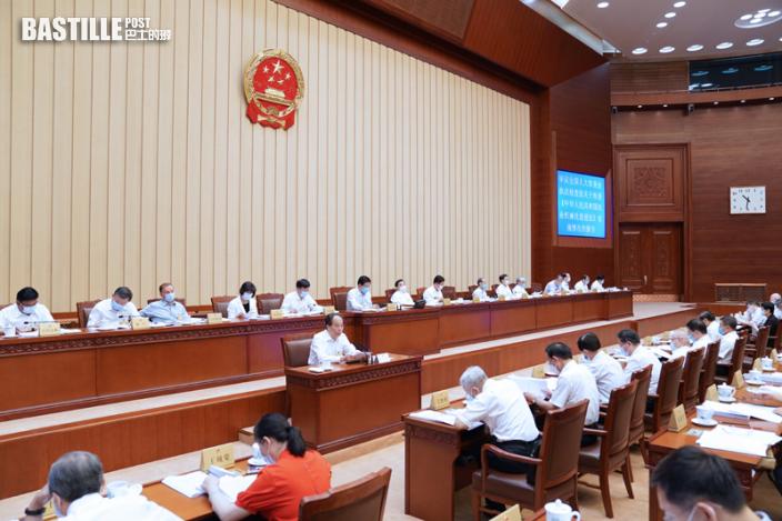 人大常委會8月17至20日北京開會 將涉港澳議程