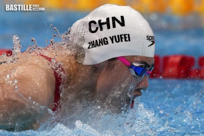 【東奧游泳】張雨霏200米蝶強勢晉準決賽