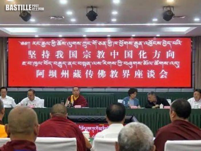 班禪:與分裂勢力劃清界線 防止藏傳佛教淪反華工具