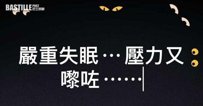 【頭條獨家】拍《刑偵日記》太入戲郁啲𤷪𤺧 姜皓文被老婆勸睇精神科