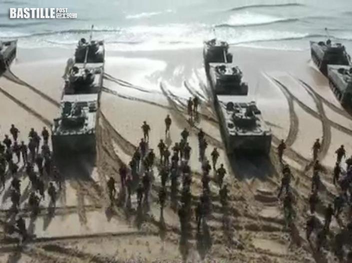 解放軍在東南沿海演練越海登陸奪島