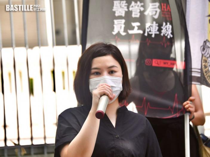 【初選案】余慧明再申保釋獲批 准10萬現金及5萬元人事擔保
