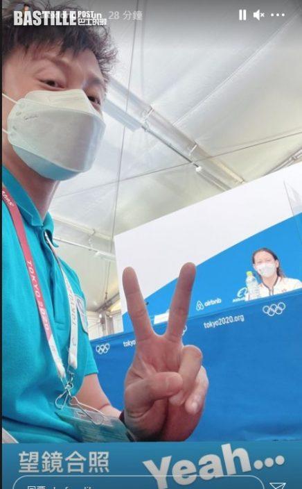 何詩蓓為港泳壇爭光 「飛魚王子」方力申激動落淚:呢面牌真係好難