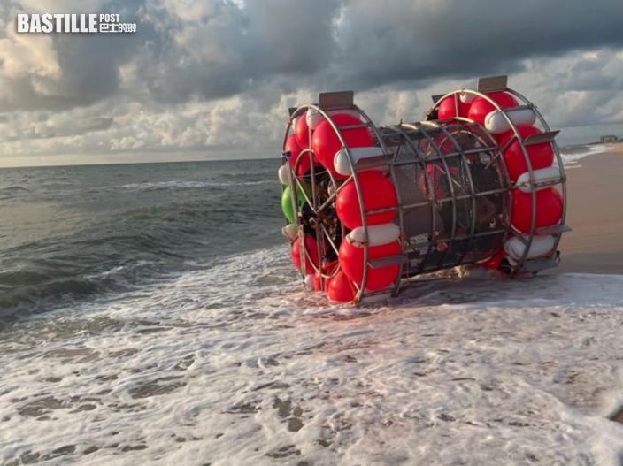 冒險家圖控制浮桶「海上步行」到紐約 設備故障致挑戰失敗