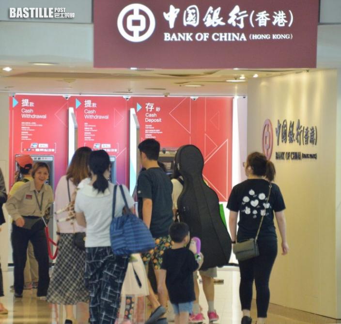 中銀8月15日系統維護 手機網上銀行櫃員機等服務暫停