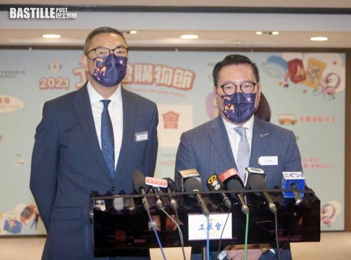 廠商會捐款100萬港元 支援河南救災重建工作