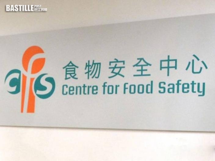 旺角一超市鯽魚樣本驗出孔雀石綠 食安中心正跟進