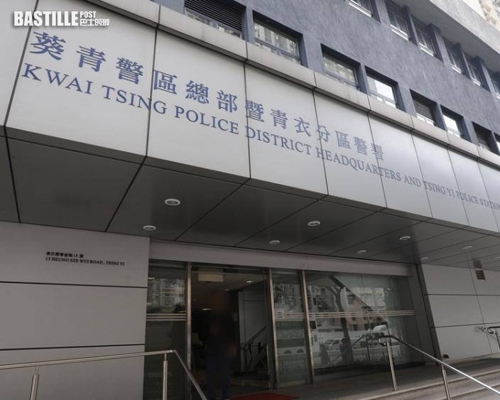 葵青交通警遺失警棍  籲拾獲者交警署