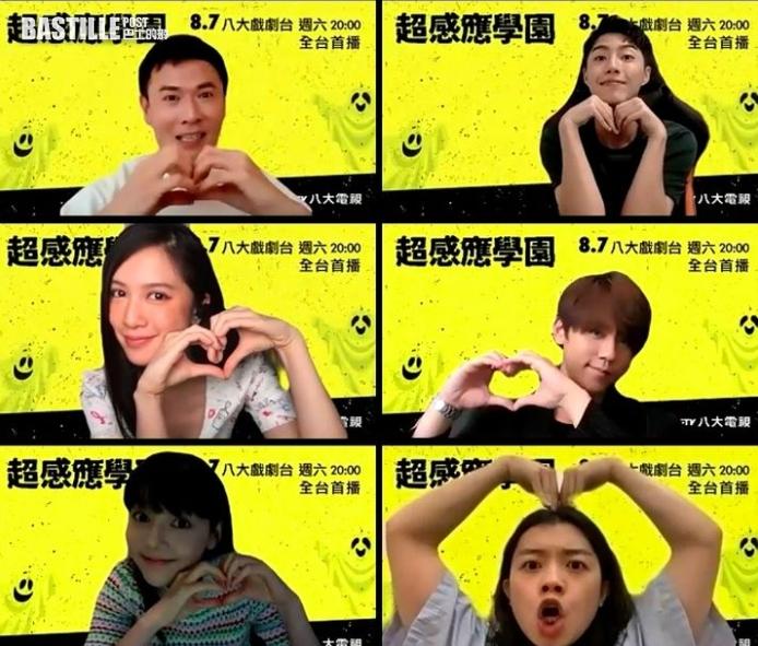 【《超感應學園》試映】全世界最幸福女人      劉奕兒拍劇被姜濤示愛