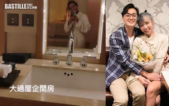 離TVB後孖老公盡情放鬆 何雁詩住超豪酒店:浴室大過屋企間房