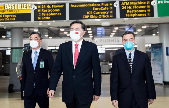中國新任駐美大使秦剛抵美國履新