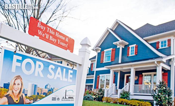 美房產海外業主榜 中國買家排名首降