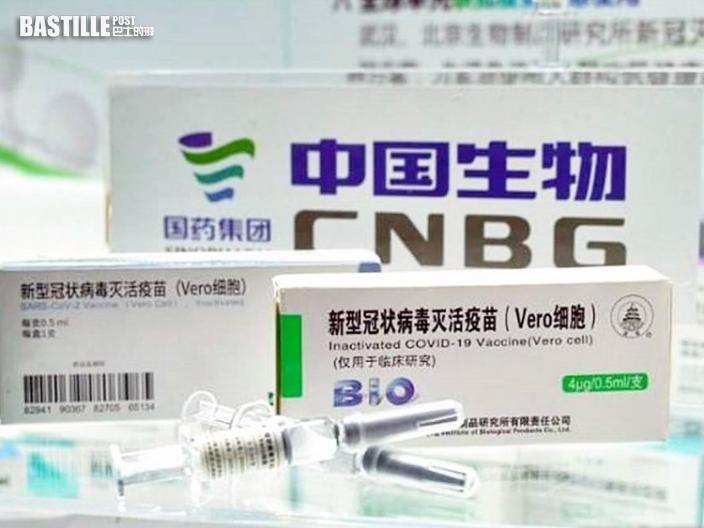 新加坡私人醫療機構獲准引進國藥疫苗